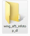 アフィンガー解凍後ファイル