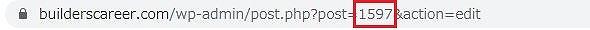 ps-auto-sitemapでサイトマップを作成する際の固定ページのid