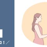 [デベ]20代女性にピッタリの転職サービス